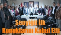 AK Parti İlçe Başkanı Şenyiğit İlk Konuklarını Kabul Etti