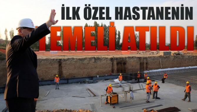 Alaşehir'de İlk Özel Hastanenin Temeli Atıldı