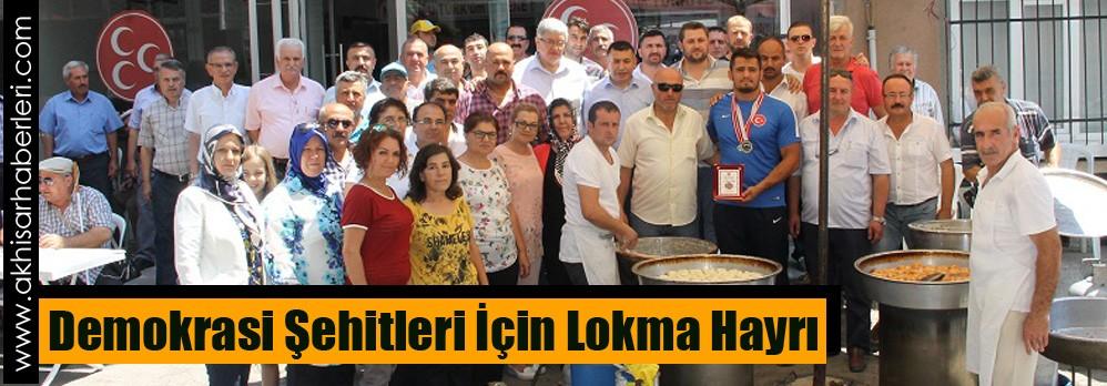 MHP Demokrasi Şehitleri İçin Lokma Hayrı