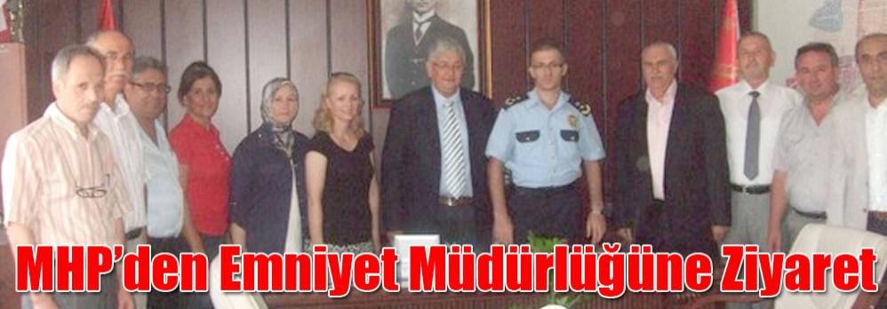 MHP'den Emniyet Müdürlüğüne Ziyaret